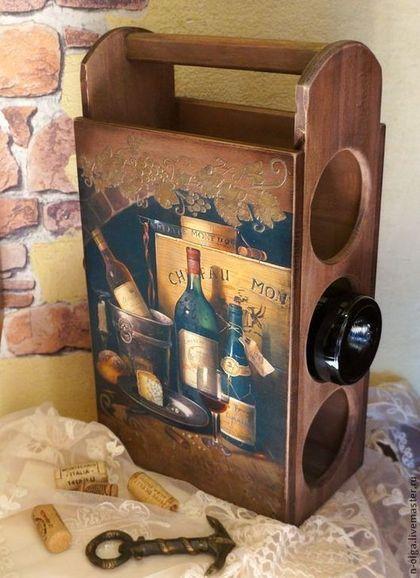 Бар для вина переносной, бар для вина ручной работы, бар винный, подарок руководителю, подставка для вина, винный короб, минибар, мини-бар, короб для вина,, для кухни прованс, для кухни кантри