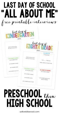 Your kids will have fun recording their memories from this year's school with these free last day of school interview printables!
