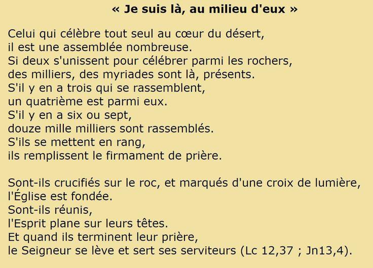 Saint Ephrem (v. 306-373), diacre en Syrie, docteur de l'Église  Hymne inédite (citée dans A. Louf, « Apprends-nous à prier, Eds Foyer ND 1972, p. 158) « Je suis là, au milieu d'eux »