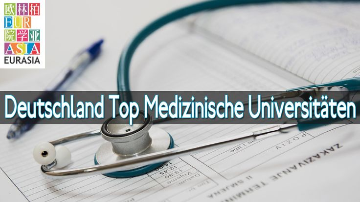 Deutschland top medizinische universitäten (Germany top medical universities) are renowned to provide quality medical education having the best faculty