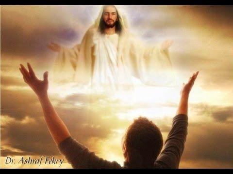 Не уходи, Иисус, не уходи (Я ошибаться с малых лет горазд) - YouTube