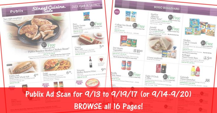 Anybody want to BROWSE the actual upcoming Publix Weekly Ad Scan? Here is the Publix Weekly Ad Scan for 9/13/17 - 9/19/19 (9/14-9/20 for Some)! Click the Picture below to BROWSE all 16 Pages ► http://www.thecouponingcouple.com/publix-weekly-ad-scan-9-13-17/  Visit us at http://www.thecouponingcouple.com for more great posts!