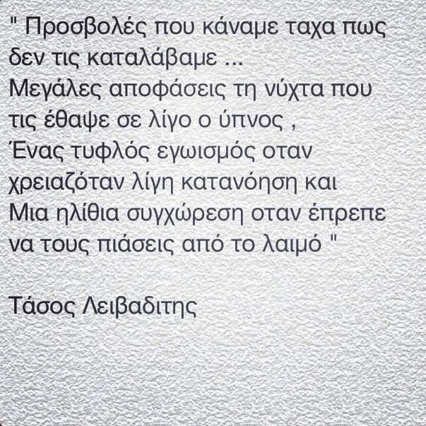 Κακώς.