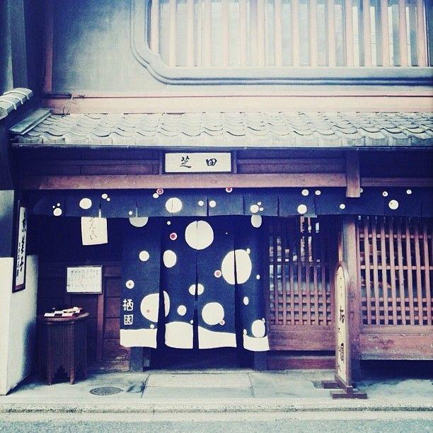 Japan Noren Photo by haruyonakano