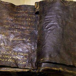 03/ 4/2012  The Gospel of Barnabas 'hoax'