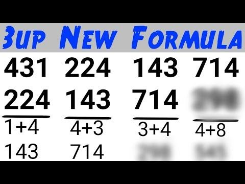 Thai Lotto 3up New Formula Vip Lottery Tips - http://LIFEWAYSVILLAGE.COM/lottery-lotto/thai-lotto-3up-new-formula-vip-lottery-tips/