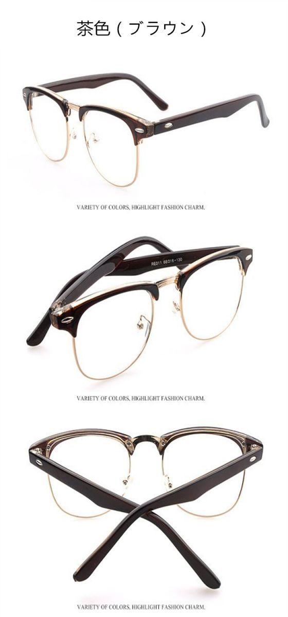 女性に大人気のメンズおしゃれメガネが集まった!厳選のモテるメガネをまとめた!ファッションの大きいフレームデザインやビジネスマンにぴったりのスクエア型。「知的でおしゃれ」「クール」「3割増しでかっこ良く見える」メガネがいっぱい!女子をキュンキ