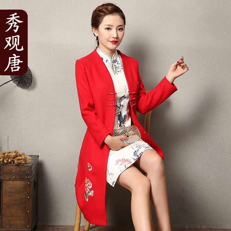 Delightful Embroidery V-neck Long Chinese Coat - Red - Chinese Jackets & Coats - Women