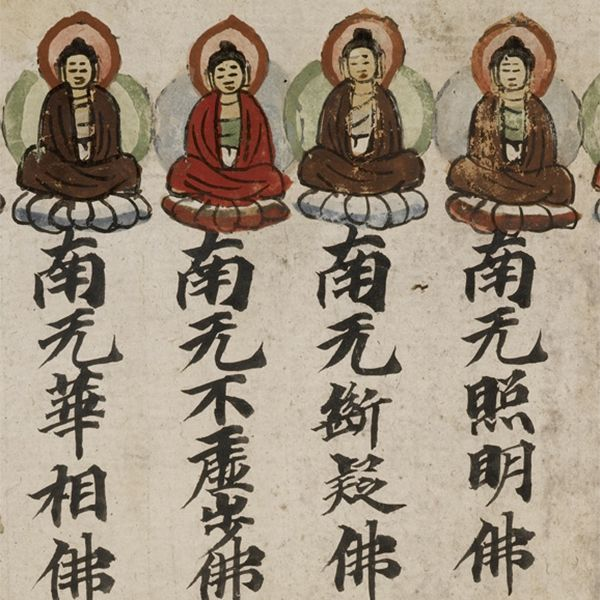 Miniatures of buddhas in the Buddhanāma-sūtra, or Book of Buddhas' Names. Or.8210/S.253.