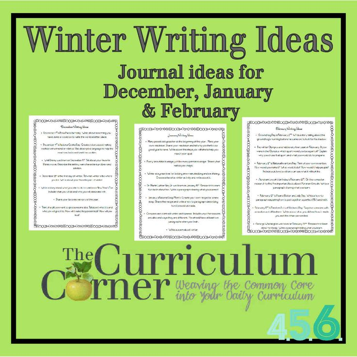 curricular implications for students essay The task of this is essay is not so much to find the bona fide implications of the word equality, but rather to clarify its meaning towards individuals.