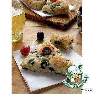 "Постная лепешка с маслинами Ингредиенты для ""Постная лепешка с маслинами"": Вода(тесто) — 150 мл Масло оливковое(тесто-2, для жарки-2) — 4 ст. л. Маслины(начинка) — 1 горст. Дрожжи(сухие, тесто) — 11 г Сахар(тесто) — 0,5 ч. л. Соль(тесто) — 0.5 ч. л. Мука пшеничная(тесто) — 1,5 стак. Лук репчатый(начинка) — 1 шт Чеснок(начинка) — 3 зуб. Розмарин(начинка) — 0,5 ч. л."