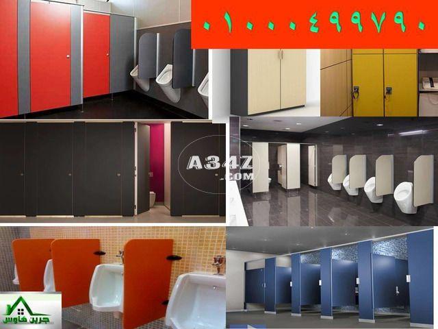 كومباكت قواطيع وفواصل Hpl Kitchen Cabinets Home Decor Decor