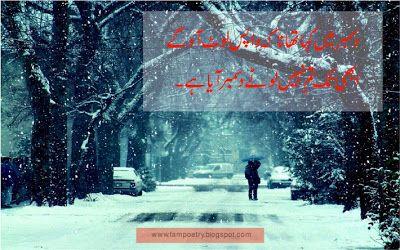 December Main Kaha Tha Na Kh Wapis Lot Aao Ge Urdu Poetry