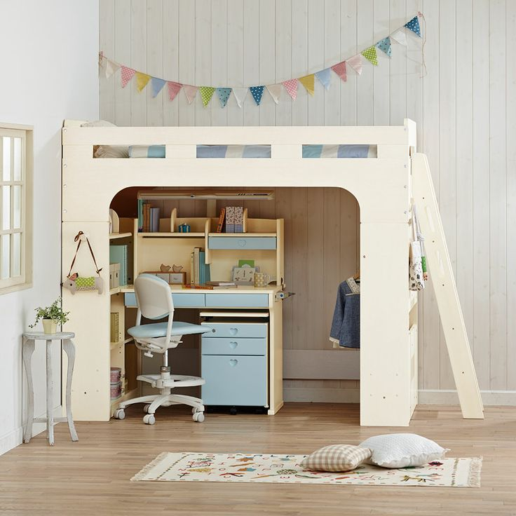 Kids Nest for kids room