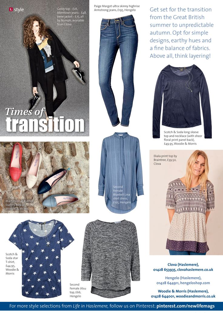Times of transition ~ From Great British summer to unpredictable autumn. #locallife #style #fashion #newseason #ideas #inspiration #Haslemere #Surrey #shoplocally