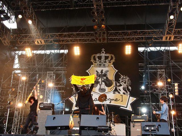 RUSH BALL 2012 -2012.9.2 泉大津フェニックス-
