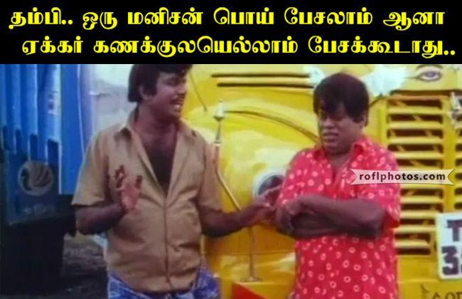 Goundamani And Senthil Goundamani Angry Goundamani Scolding Goundamani Lorry Comedy Senthil Lorr Cleaning Comedy Comedy Quotes Comedy Memes Comedy Pictures