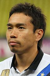 Yuto Nagatomo (Inter Milan)