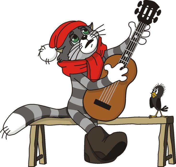 Открытке, открытка кот матроскин