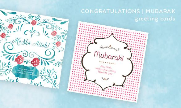 Islamic Greeting Cards Online Shop UK, Eid Cards, muslim greeting cards, Newborn Baby cards, Wedding Congratulation cards,