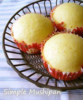 懐かしい♡ホットケーキミックスで簡単蒸しパンレシピ8選 - Locari ... 86d57b482748f02e38cc0a2a58a47c70
