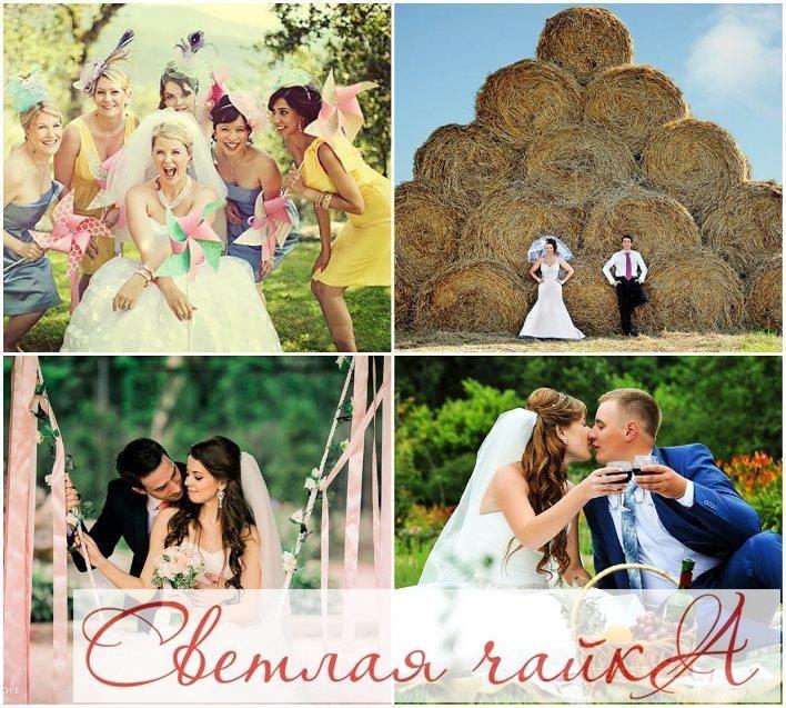 """Хочешь фотографии со свадьбы ни как у всех? Тогда обращайся к нам! Свадебные фотографы организации праздников """"Светлая чайка"""" воплотят твою мечту! Вдохновляйтесь вместе с нами! Ваша """"Светлая чайка"""".  _____________________________________   Звоните нам! ☎ 8.800.234.80.34 * звонок бесплатный  Наш сайт: WWW.SVE-CHA.RU  _____________________________________  #фото #креативныефотографии #фотографнедорого #фотографзаграницей #фотозона #фотоуслуги #фотонедороговмоскве #фотографмосква #видео…"""