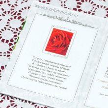 Товары для золотой свадьбы, аксессуары, атрибутика и подарки на юбилей 50-лет свадьбы