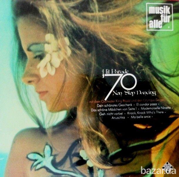 Виниловая пластинка Hit Parade 70 Non Stop Dancing production Telefunken Germany. Состояние пластинки и конверта идеальное (NM/NM).