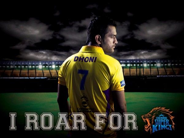 Free wallpaper download Indian cricketer Mahendra Singh Dhoni jersey