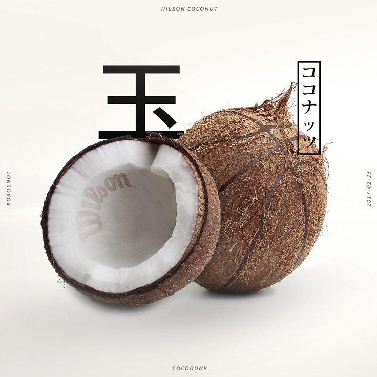 Wilson Cocodunk