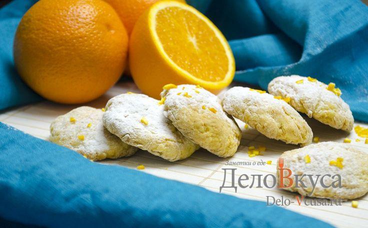 Морковное #печенье с апельсиновой цедрой #выпечка #рецепты #деловкуса #готовимсделовкуса