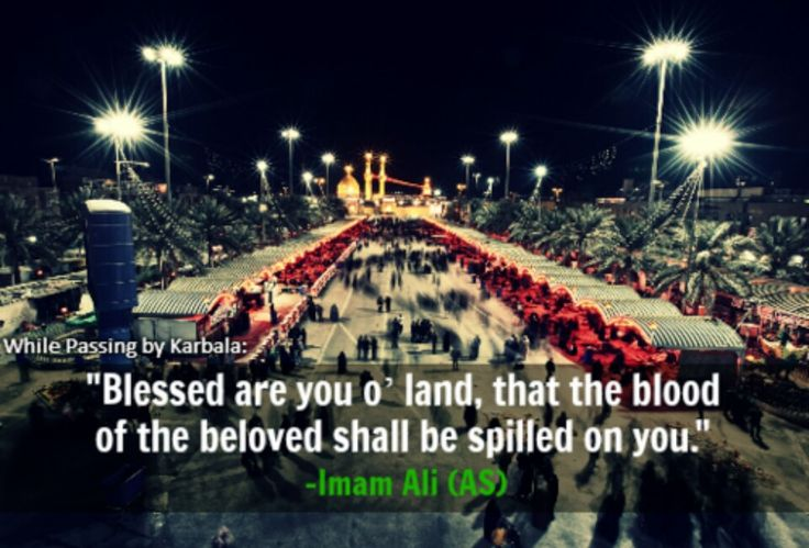 Karbala--blessed are you o land that the blood of the belovesd shall