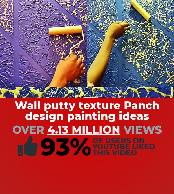 Searching For A Popular People Blogs Clip To Watch This Clip Titled Wall Putty Texture Panch Design Painting Ideas I Video Popular People The Incredibles