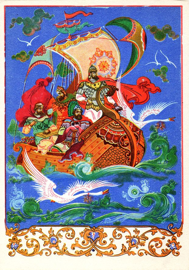 Ermakov's Swans by P. Bazhov Tale (Artist B. Kukuliev) Vintage Postcard (Palekh) - Printed in the USSR, «IZOGIZ», Kalinin, 1961