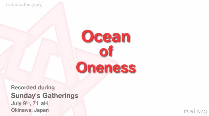 In an unprecedented way, Maitreya Rael makes us meditate about the oneness that represent the oceans. He makes us take consciousness that there are no borders in the oceans and makes us feel one with them. #RaelTV