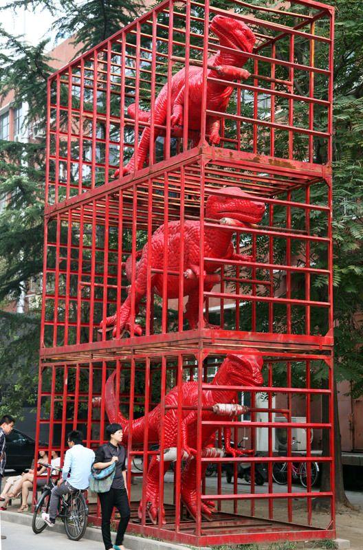 Pechino 4