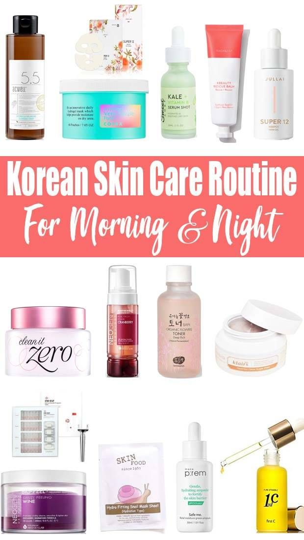 10 Step Korean Skin Care Routine South Africa In 2020 With Images