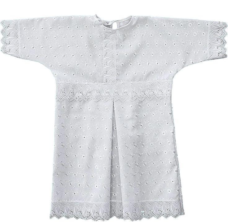 Крестильная рубашка и чепчик для мальчика Little People белая - приобрести в интернет-магазине Kinderly - артикул LPL-11181