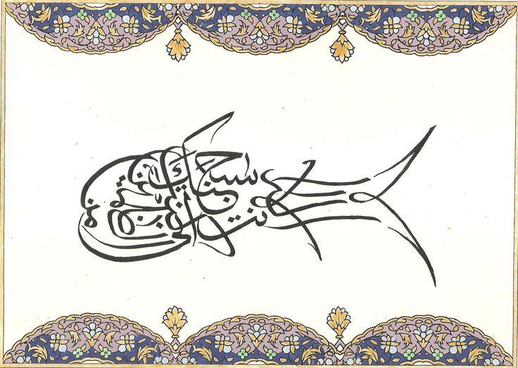 Zoomorphic Fish Calligraphy