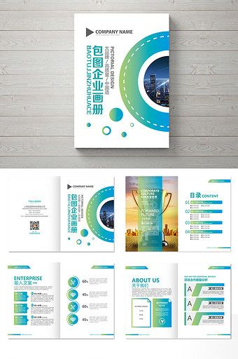 Atmospheric creative real estate financial technology Brochure design#pikbest#templates