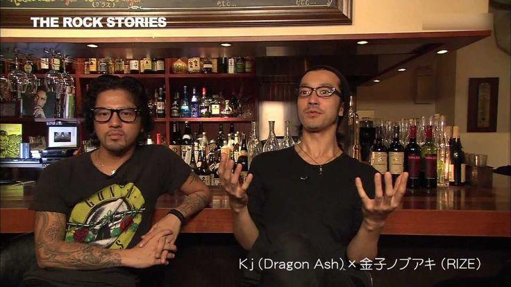 <完全版>Kj(Dragon Ash) × 金子ノブアキ(RIZE)