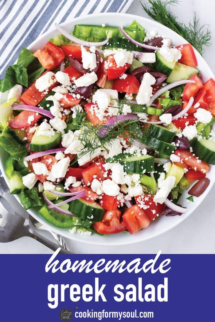 Cucumber Greek Salad Recipe Recipe Side Dishes Easy Greek Salad Recipes Salad Recipes