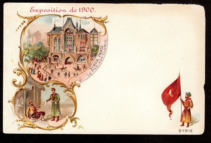1900 Flag of Syria Paris Exposition France Vignette Postcard