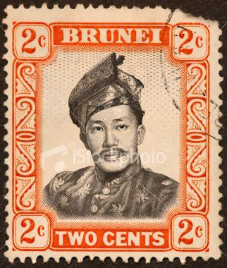 Sultan-of-Brunei-stamp.jpg