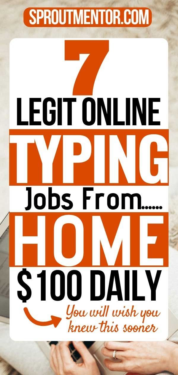 Top 7 Legit Online Typing Jobs From Home