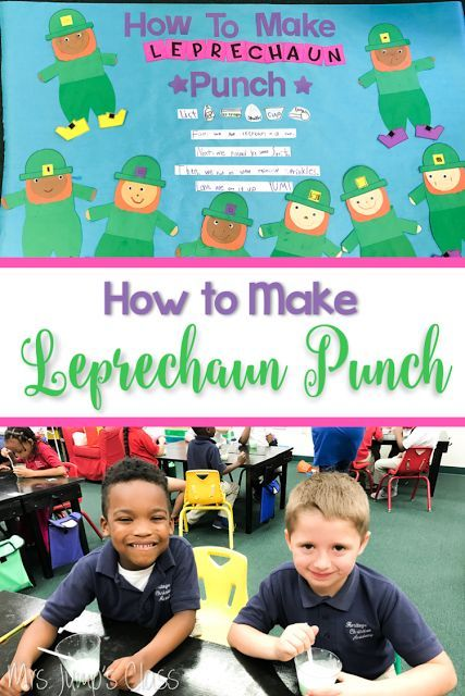 I thought I'd share a few of my favorite things to do for St. Patrick's Day. It doesn't get any better than Leprechaun punch and Leprechaun glyphs! Perfect activity for kindergarten and 1st grade!