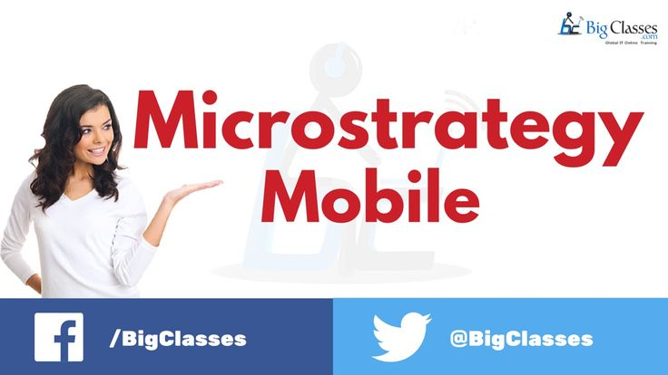 To know more details on Microstrategy click here :- http://bigclasses.com/microstrategy-o..., visit: +91 800 811 4040 Download PPT: http://www.slideshare.net/bigclasses/...#bigclasses #online #training #courses #OnlineTraining #tutorials #OnlineClasses #microstrategyOnlineTraining, #microstrategyTrainingOnline, #onlineMicrostrategyTraining, #microstrategyTraining, #microstrategybiTraining online, #microstrategyTraininginusa, #microstrategyTrainingVideos, #microstrategyTrainingfromhyd,