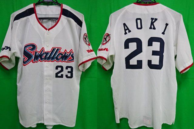 2006-08 Tokyo Yakult Swallows Jersey Aoki #23 | Japanese Baseball Jersey Store