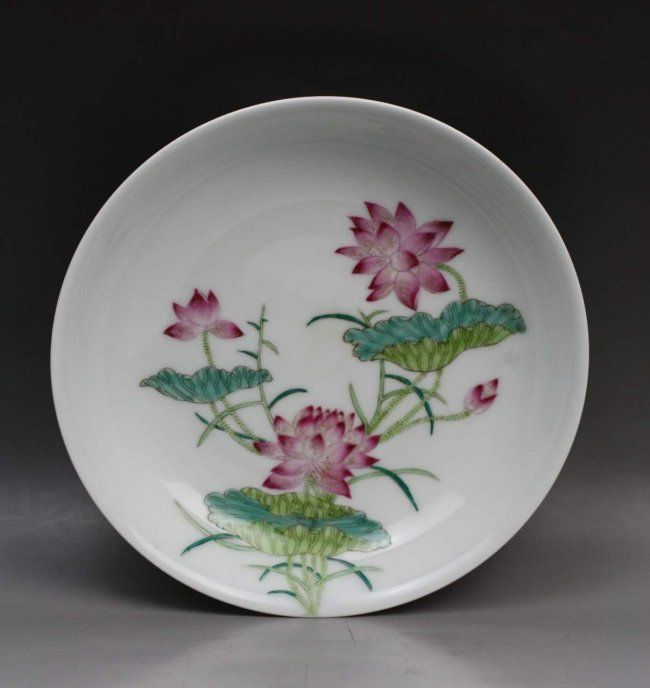 A Chinese Antique Famille Rose Porcelain Plate Signed With U0027YONGZHENGu0027 On  The Base;