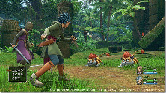 Famitsu most wanted - March 23rd to 29th 2017